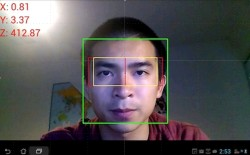 Android-head-tracking2-250.jpg
